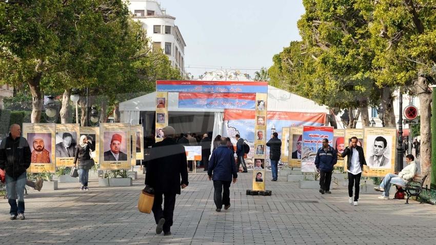 Foire de la ville de Tunis du livre