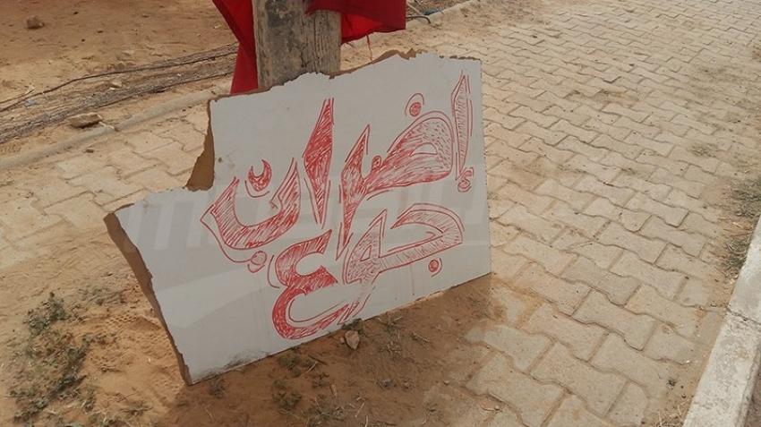Tataouine: 13 chômeurs entament une grève de la faim