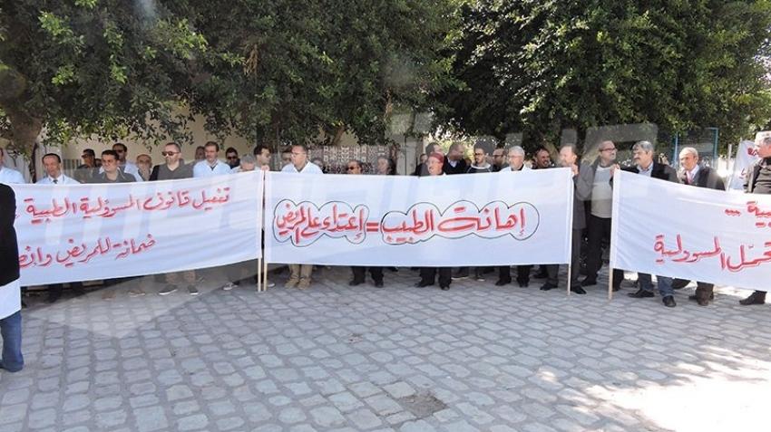 وقفة احتجاجية للأطباء في جربة