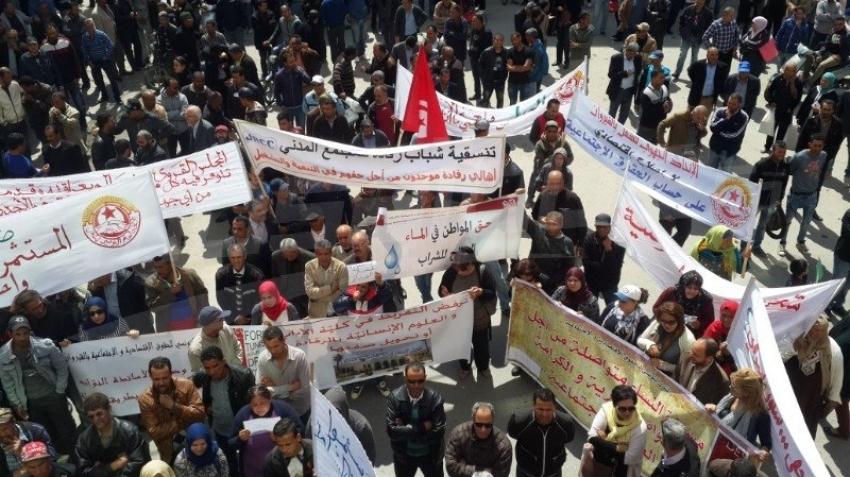 مسيرة احتجاجية تجوب شوارع القيروان