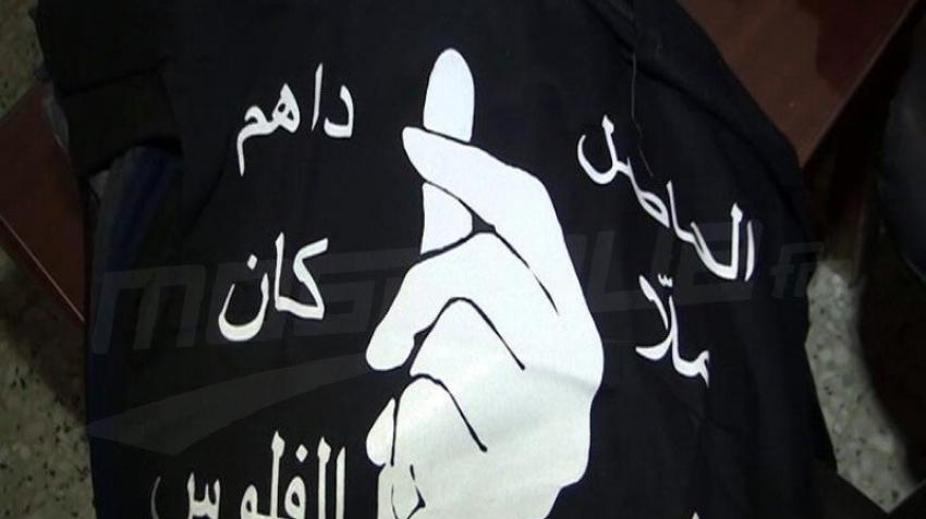 الكاف: حجز قمصان مكتوب عليها شعارات تمس من النظام العام