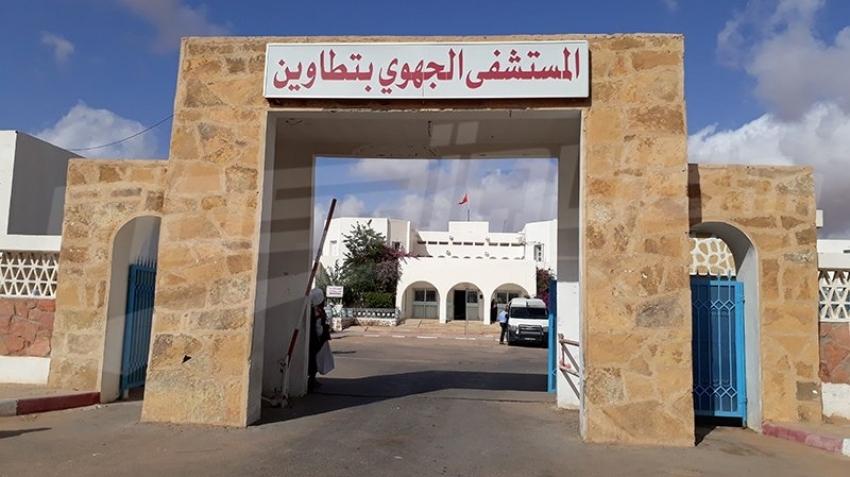 Tataouine: sit-in des agents et des cadres de l'hôpital régional