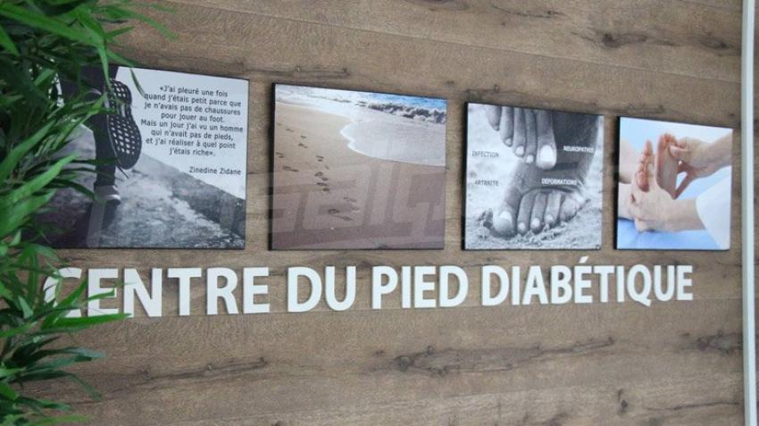 افتتاح أول مركز تونسي افريقي ''القدم السكري''