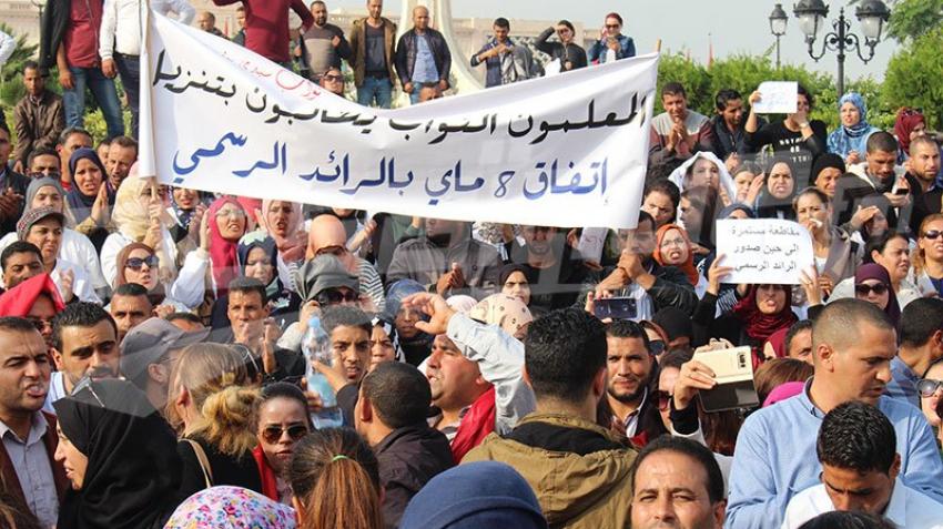 تجمّع وطني للمعلمين النواب في ساحة الحكومة بالقصبة
