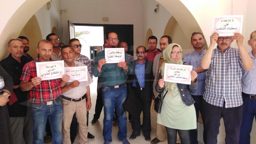 Les enseignants de Tataouine contestent contre la circulaire de l''ordonnance médicale'