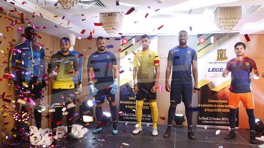 اتحاد بن قردان يقدّم قميصه الجديد