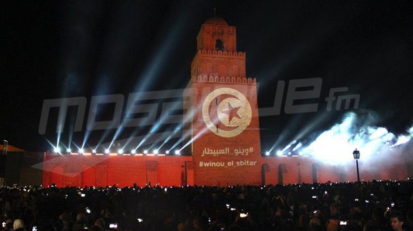 L'ambiance de la fête du Mouled à Kairouan