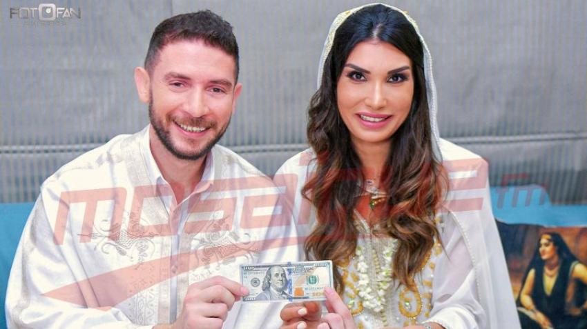 Manel Hamrouni se marie