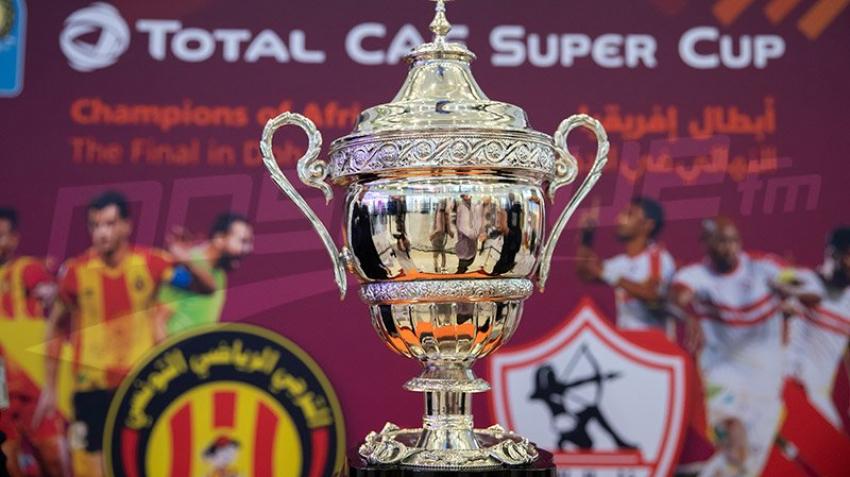 كأس السوبر الإفريقية تتجوّل في العاصمة القطرية