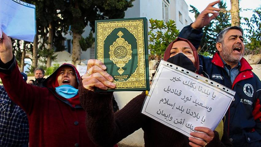وقفة احتجاجية لأنصار سعيد الجزيري أمام الهايكا