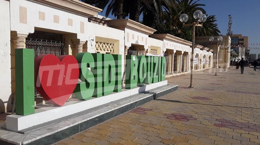 سيدي بوزيد تستعدّ لاحتضان مهرجان ''ثورة 17 ديسمبر''