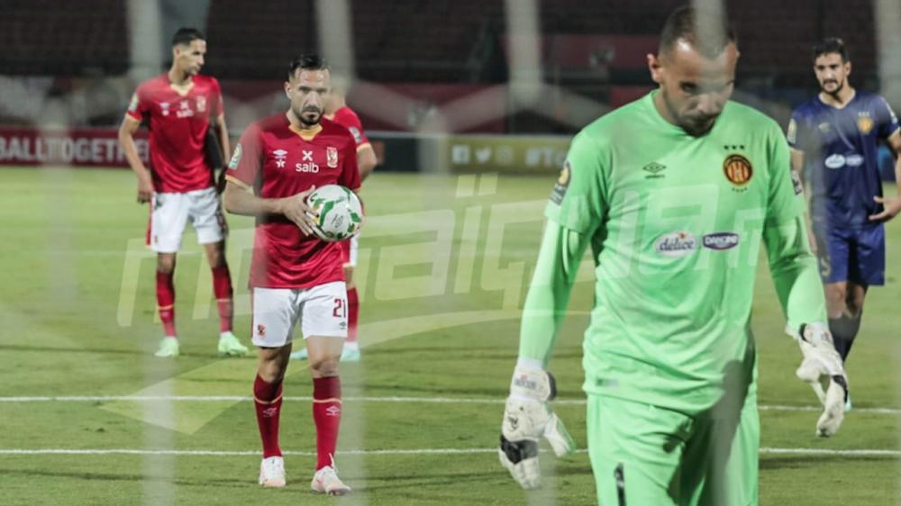 إياب نصف نهائي دوري أبطال إفريقيا: الأهلي المصري 3-0 الترجي الرياضي