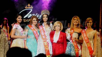 السهرة الختامية لمسابقة ملكة جمال تونس 2017