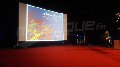 افتتاح أيام قرطاج السينمائية في القصرين