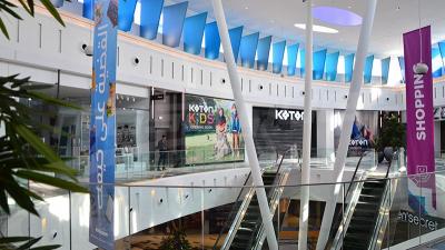 إفتتاح المركز التجاري ازور سيتي