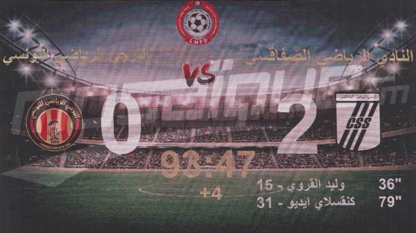 الرابطة المحترفة الأولى 2021/2020 - الجولة 8 : النادي الرياضي الصفاقسي (2-0) الترجي الرياضي التونسي
