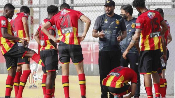 لقاء ودي: الترجي الرياضي التونسي (1 - 1) منتخب أقل من 20 سنة