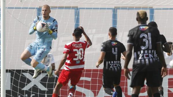 Finale Coupe de Tunisie : Club Africain Vs Club S. Sfaxien