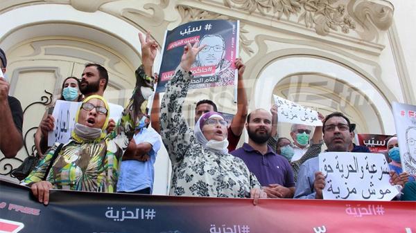 """وقفة احتجاجية حول """"المحاكمة العسكرية الجديدة"""" للنائب ياسين العياري"""