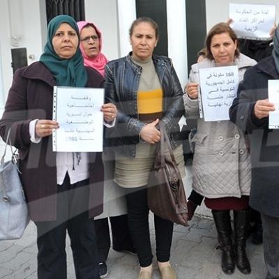 مكونات مراكز التكوين المهني التابعين للمجالس الجهوية تنظم وقفة احتجاجية