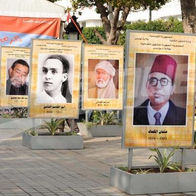 معرض مدينة تونس للكتاب