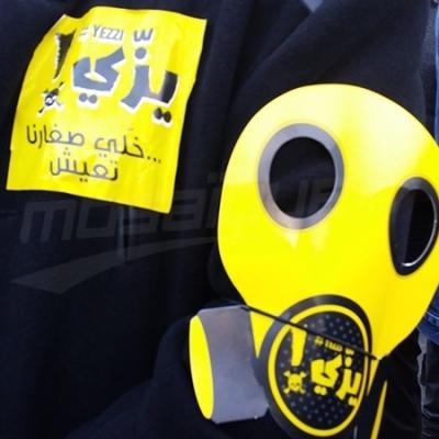 """""""يزي ما سكتنا"""": أهالي صفاقس وسياسيون ونواب يطالبون باغلاق مصنع 'سياب'"""