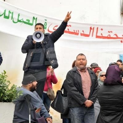 وقفة احتجاجية للتنسيقية الوطنية للمساعدين المتعاقدين بالتعليم العالي
