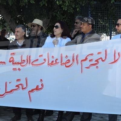 Djerba: rassemblement protestataire des médecins