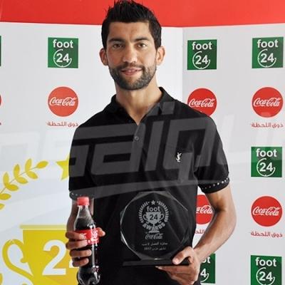 Foot 24 by Coca Cola oussema darragi meilleur joueur au cours du mois de Mars