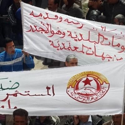 Rassemblement de protestation et marche à Kairouan