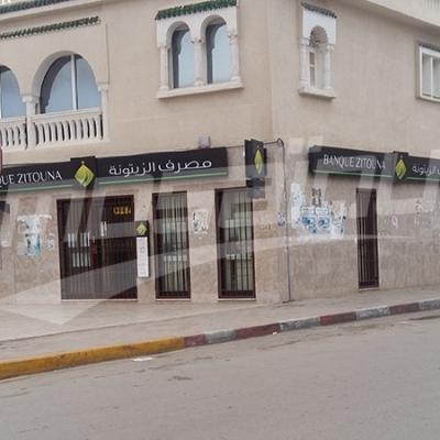 Grève générale à Tataouine en parallèle à la visite de Chahed