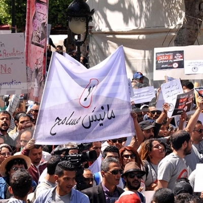 """Une marche sous le thème """"Manich Msamah"""" se déroule à Tunis"""