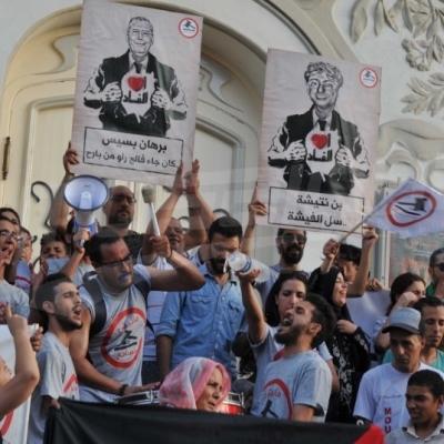 Manifestation ''Manich Msemah'' devant le théâtre municipal de Tunis