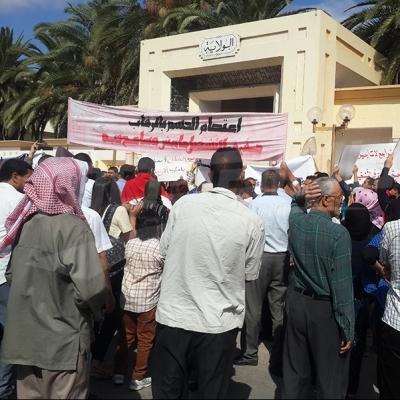 Sidi Bouzid: une marche pacifique dénonçant le capitalisme