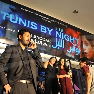 """العرض ما قبل الأول لفلم """"تونس الليل"""""""