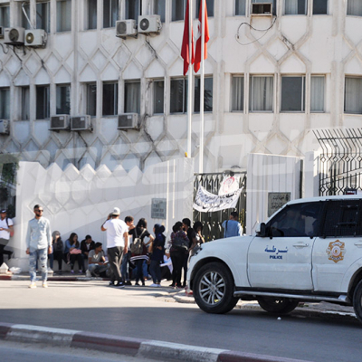 Les étudiants des Sciences de l'éducation protestent devant le ministère de l'enseignement supérieur
