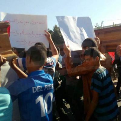 الإضراب العام في بئر الحفي