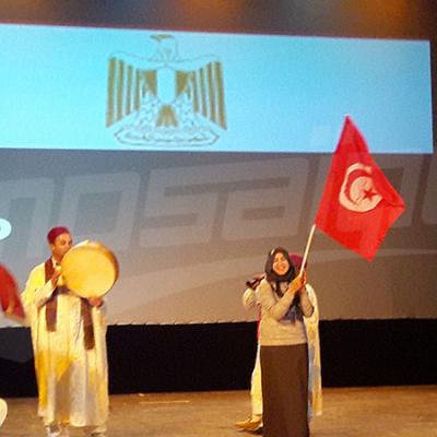 الدورة الرابعة للمهرجان العربي للفيلم الوثائقي و العلمي بمدنين