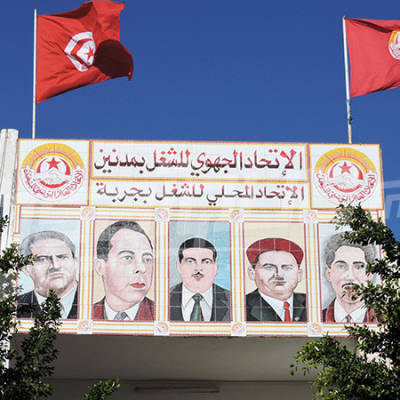 Djerba: manifestation pour soutenir le peuple palestinien