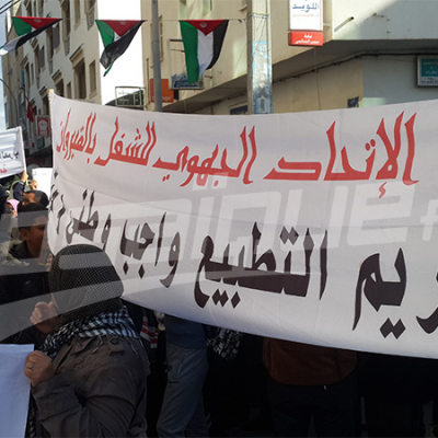 Kairouan: une marche de solidarité avec le peuple palestinien
