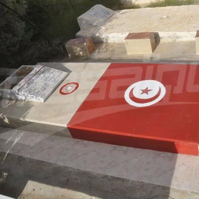 5e anniversaire de la mort en martyr d'Anis Jelassi