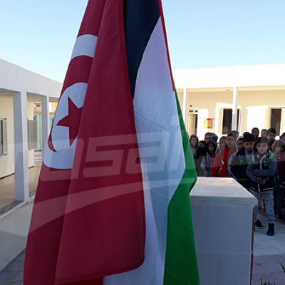 العلمان الفلسطيني والتونسي يرفرفان في مدارس تطاوين