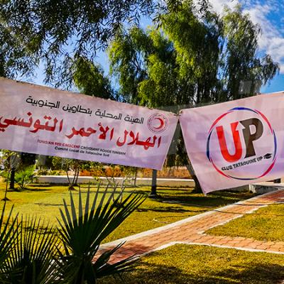 Tataouine: journée sanitaire au profit des étudiants