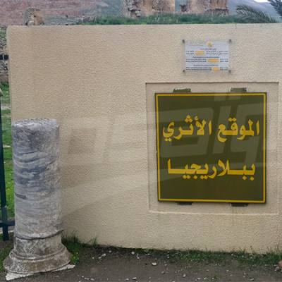 اكتشاف مدينة أثرية في شكل كنيسة ومقابر ببلاريجيا