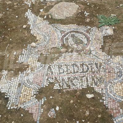 Un Table du Prophète Youssef découvert à Bulla Regia