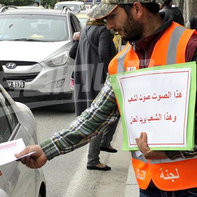 Courant Al Mahaba appelle à la révision des contrats du pétrole, du gaz et du phosphate