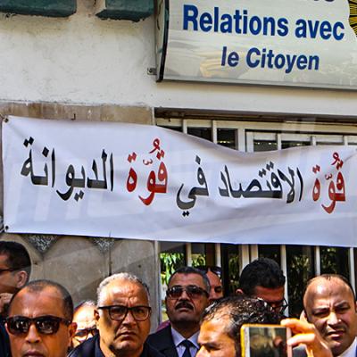 بعد إيقاف عدد من إطاراتهم: أعوان الديوانة في وقفة احتجاجية