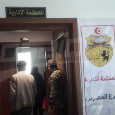 تدشين المحكمة الإدارية بالقصرين