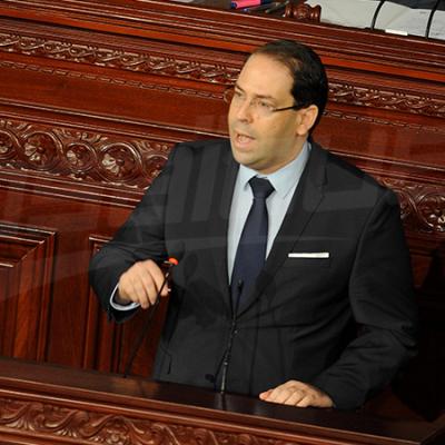 Séance plénière en présence de Youssef Chahed à l'ARP