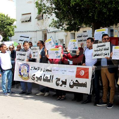 Le syndicat des prisons proteste devant le siège du ministère de la justice